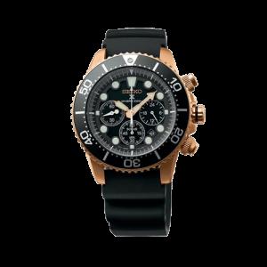 seiko Prospex Solar Chronograph Mens Watch SSC618P1 csbedford